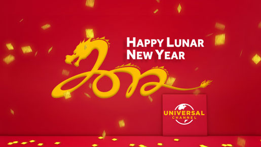 universal dragon new year